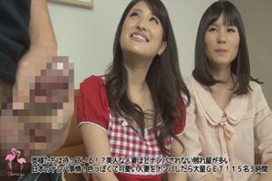 奥様たちは待っている!?美人な人妻ほどナンパされない照れ屋が多い日本のナンパ事情・・・