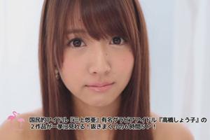 【CSオリジナルPart.1】国民的アイドル『三上悠亜』有名グラビアアイドル『高・・・