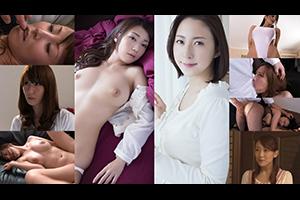【アタッカーズ】訪問強●魔!総集編 11名4時間DX