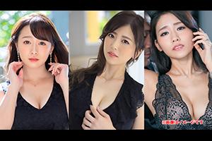 人妻・熟女の最高峰メーカー【マドンナ】2020年上半期BEST!鮮烈デビューから・・・