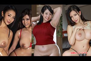 溢れる性欲を抑えきれない!チ●ポ大好きむっちむち豊満熟女たちの強欲肉弾SEX!4・・・
