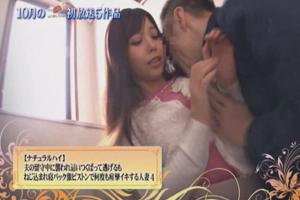 ★ミッドナイトブルー★ナチュラルハイ初放送作品!