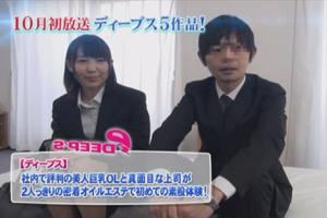 ★ミッドナイトブルー★ディープス初放送作品!