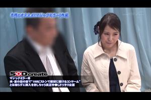 ★ミッドナイトブルー★オススメ『マジックミラー』作品!