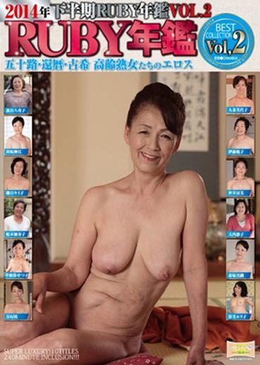 まだまだ現役!?50代~70代までの12名の厳選高齢熟女スペシャル!