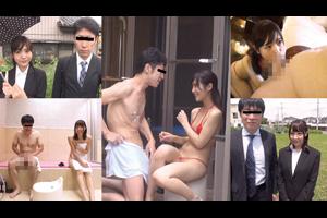 同じ会社の男女モニタリング 新人女子社員と混浴!隠れ勃起の男上司と戸惑い濡れマン・・・