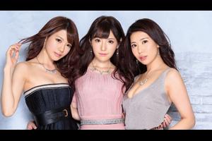【アイポケ×S1×PREMIUM】3大美女メーカー夢の共演 『BEAUTY VE・・・