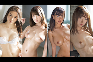 【S1】アイドル級のS級美女が大覚醒!絶頂オーガズムから大痙攣トランス絶頂!14・・・