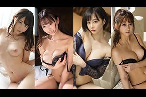 【S1】交わる体液、濃密セックス!4時間コンプリートBEST vol.4