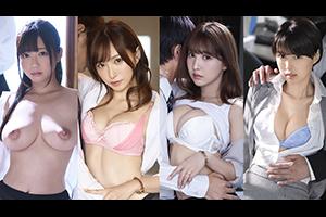 【S1】顔S級!スタイル抜群!エロス全開の美人OL20名とオフィスラブSEX!4・・・